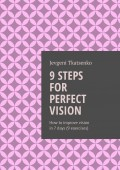 9 steps for perfect vision. How to improve vision in 7 days (9 exercises)