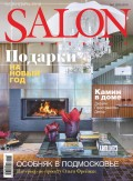 SALON-interior №01/2018