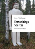 Sources ecosociology. Series: «Ecosociology»