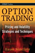 Option Trading. Pricing and Volatility Strategies and Techniques