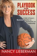 Playbook for Success. A Hall of Famer's Business Tactics for Teamwork and Leadership