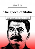 The Epoch of Stalin. Joseph Stalin. The way to power