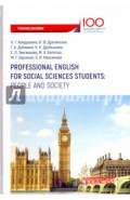 Professional English for Social Sciences Students. People and  Society. Учебное пособие