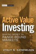 Active Value Investing. Making Money in Range-Bound Markets