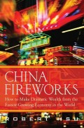 China Fireworks. How to Make Dramatic Wealth from the Fastest-Growing Economy in the World