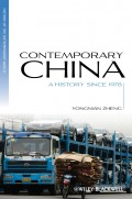 Contemporary China. A History since 1978