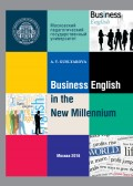 Business English in the New Millennium