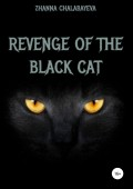 Revenge of the black cat