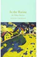 In the Ravine & Other Stories  (HB)