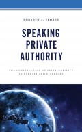 Speaking Private Authority