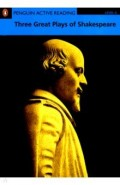 Three Great Plays of Shakespeare (+CD)