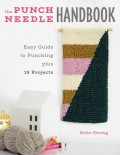 The Punch Needle Handbook